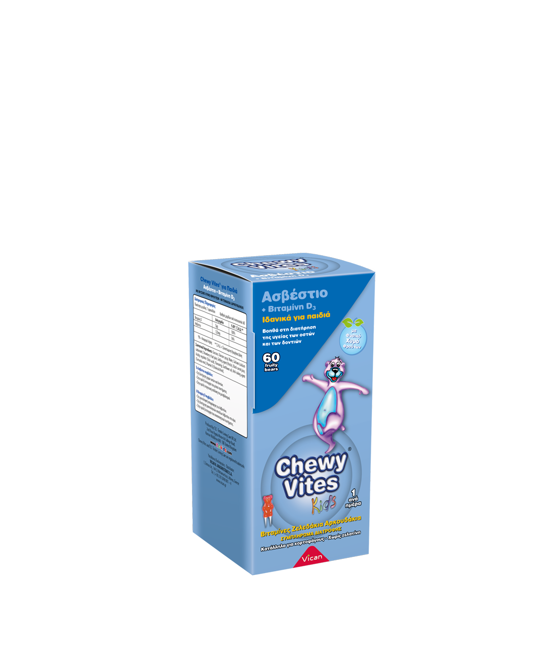 Vican Chewy Vites Jelly Bears Calcium & Vitamin D3 Ζελεδάκια με Ασβέστιο για Παιδιά όλων των ηλικιών, 60 gummies