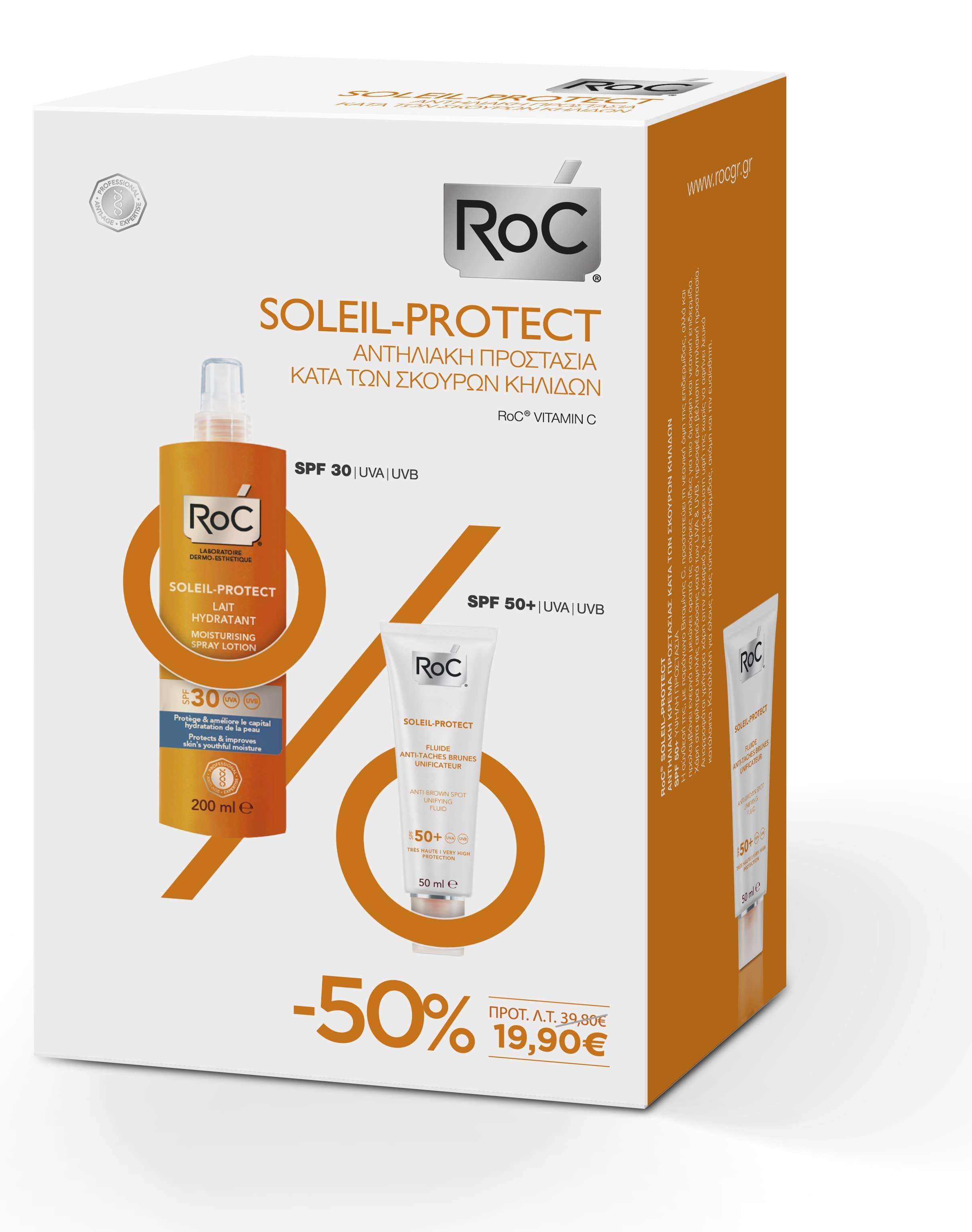 Roc Promo Pack με Soleil Protect Anti-Brown Cream SPF50+ Αντιηλιακή Κρέμα Προσώπου κατά των κηλίδων, 50ml & Soleil Protect Lotion Body Spray SPF30 Αντηλιακό Γαλάκτωμα Σώματος, 200ml
