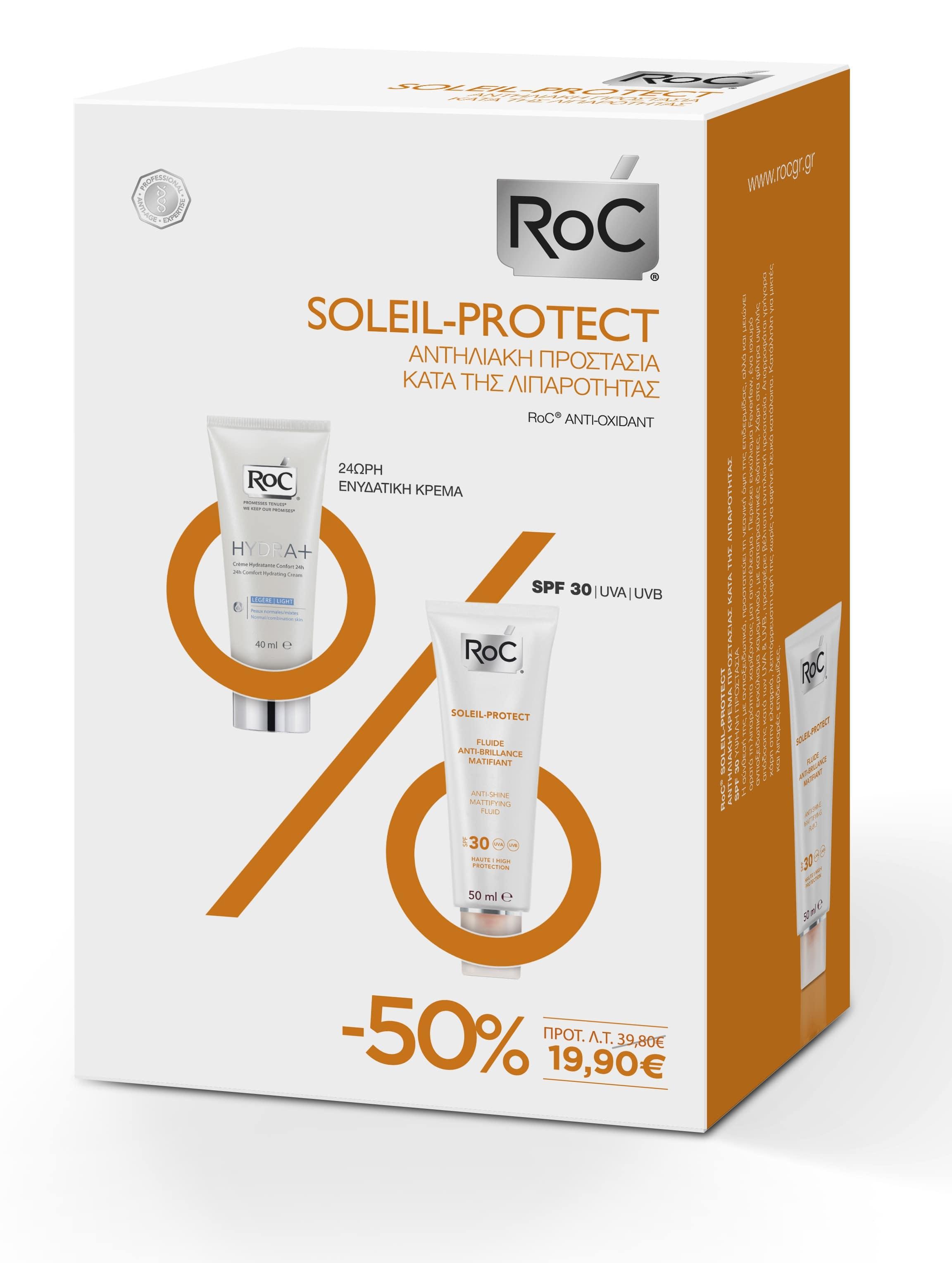 Roc Promo Pack με Soleil Protect Anti-shine Mattifying Fluid SPF30 Αντιηλιακή Κρέμα Προσώπου κατά της λιπαρότητας, 50ml & Hydra+ Legere 24ωρη Ενυδατική Κρέμα Προσώπου για κανονικές & μικτές επιδερμίδες, 40ml