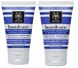 2 x Apivita Handcare Cream for Dry-Chapped Hands with Beeswax & Hypericum, 2 x 50ml