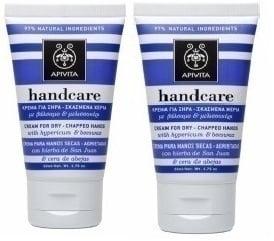 2 x Apivita Moisturizing Handcare Cream Ενυδατική κρέμα χεριών, για ξηρά-σκασμένα χέρια με βάλσαμο & κερί μελισσών 50ml (πακέτο προσφοράς)