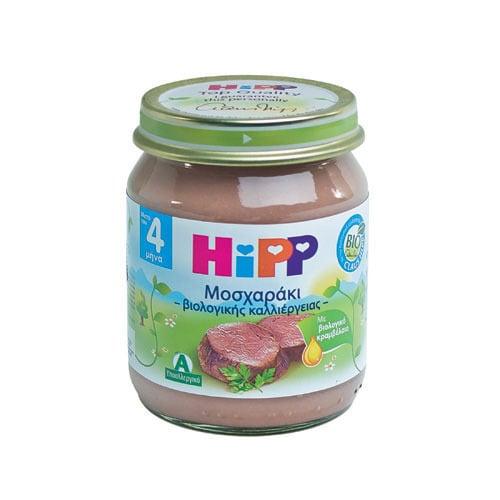 Hipp Βρεφικό Γεύμα Βιολογικής Καλλιέργειας με Μοσχαράκι, 125 gr