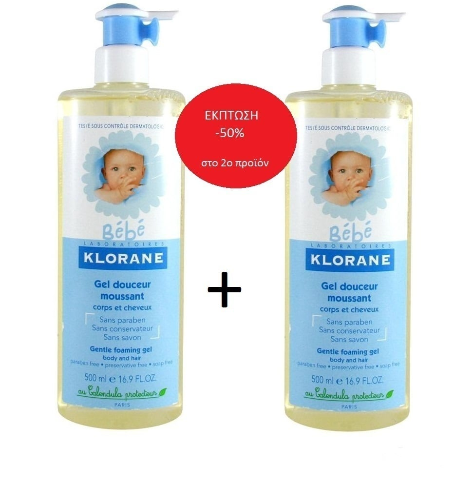 2 x Klorane Bebe Gentle Foaming Gel, 2 x 500ml