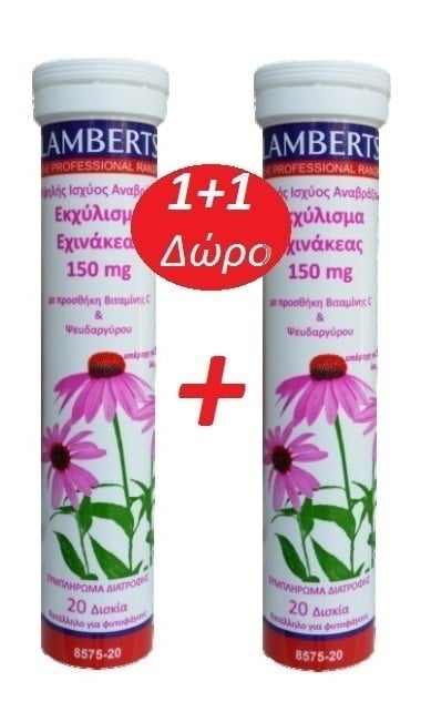 2x Lamberts Echinacea 150mg, (1 + 1 ΔΩΡΟ), 2x20 αν. δισκία