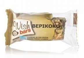 Wish Bars Βερίκοκο Μπάρα Δημητριακών, 30 gr