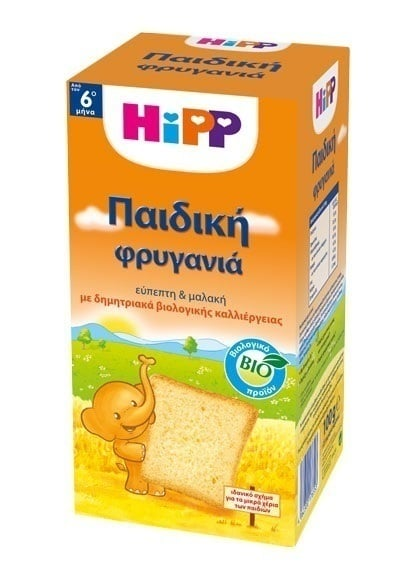 Hipp Παιδική Φρυγανιά, 100 gr – 21 τεμάχια