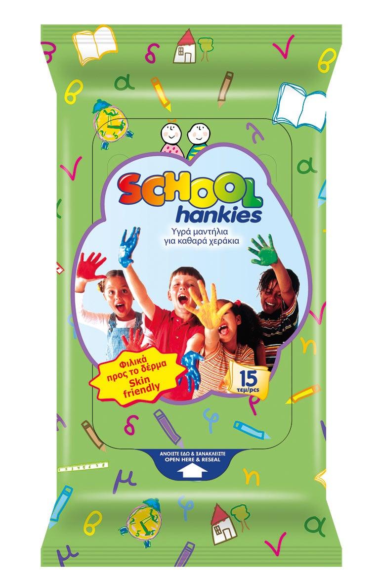 School Hankies Υγρά Μαντήλια Καθαρισμού ειδικά μελετημένα για παιδιά, 15 τεμάχια