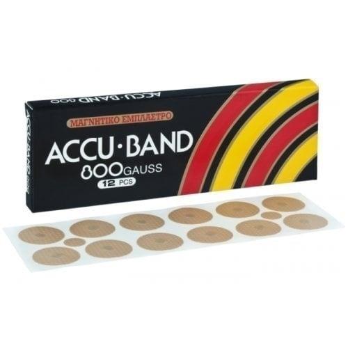 Cosval Accu Band 800 Gauss, Μαγνητικό έμπλαστρο 12 τεμάχια