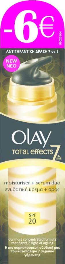 Olay Total Effects 7 Moisturiser Serum SPF20, Ενυδατική & Αντιγηραντική Κρέμα Ορός, ΜΕ ΝΕΑ ΜΕΙΩΜΕΝΗ ΤΙΜΗ - 6€, 40ml