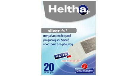 Heltha Silver Strips, 20 τμχ