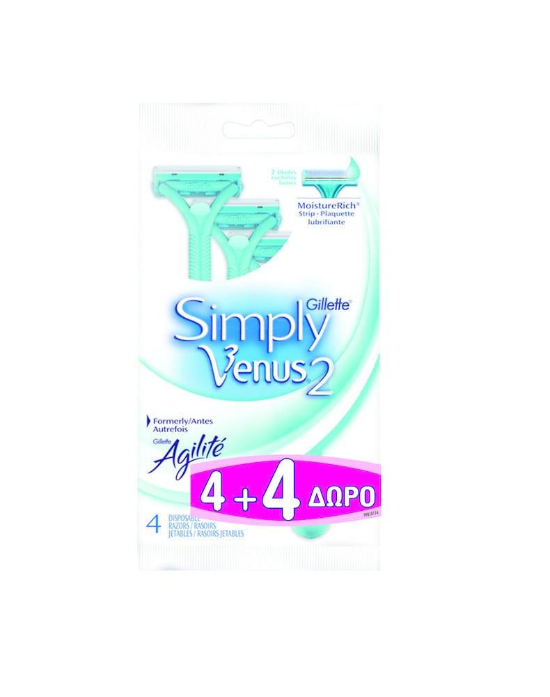 Gillette Simply Venus 2, Ξυραφάκια μιας χρήσεως με 2 λεπίδες και λιπαντική ταινία Moisture Rich, (4+4) Δώρο, 8 τμχ