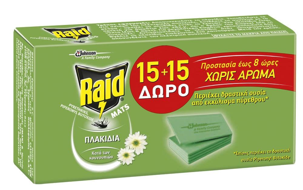 Raid Mat Αντικουνουπική Ταμπλέτα Χωρίς Άρωμα, ΠΡΟΣΦΟΡΑ 15 τεμάχια + 15 ΔΩΡΟ