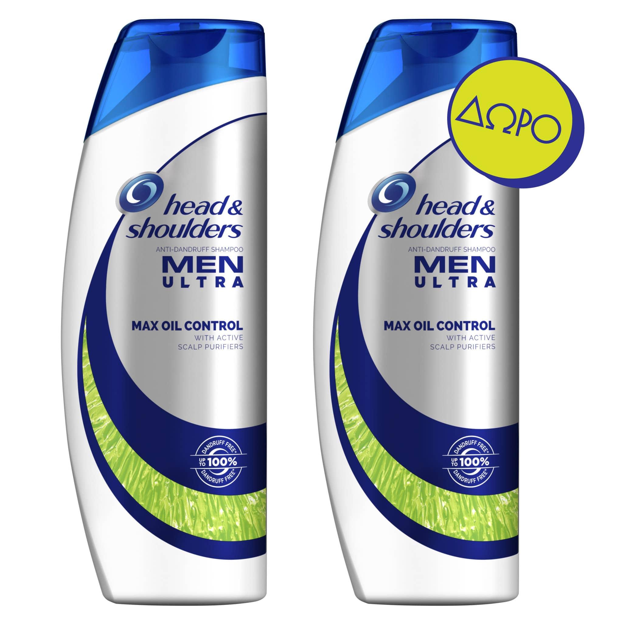 Head & Shoulders Men Ultra Max Oil Control (1+1 ΔΩΡΟ) Αντιπιτυριδικό Σαμπουάν για Άνδρες, για λιπαρά μαλλιά, 2 x 360ml