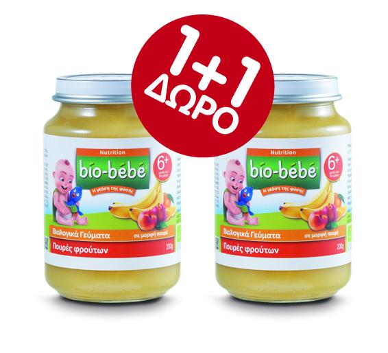 Bio Bebe Nutrition (1+1 ΔΩΡΟ) Βιολογική Βρεφική Τροφή Πουρές Φρούτων, από τον 6ο μήνα, 2 x 200gr