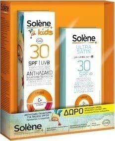 Solene ΠΑΚΕΤΟ ΠΡΟΣΦΟΡΑΣ με Sun Care Milk For Kids SPF30 Αντηλιακό Γαλάκτωμα για Παιδιά, 150ml & ΔΩΡΟ Ultra Satin Face Cream SPF30 Αντηλιακή Κρέμα Προσώπου Ματ, για Κανονικές & Μικτές Επιδερμίδες, 50ml