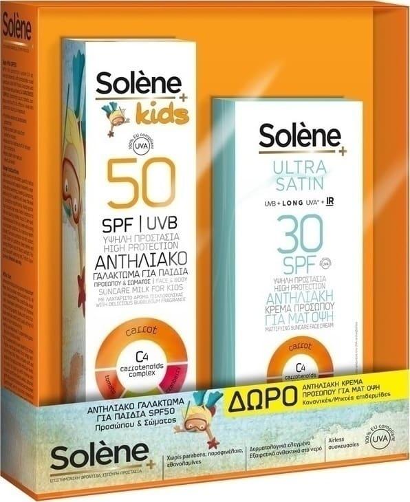 Solene ΠΑΚΕΤΟ ΠΡΟΣΦΟΡΑΣ με Sun Care Milk For Kids SPF50 Αντηλιακό Γαλάκτωμα για Παιδιά, 150ml & ΔΩΡΟ Ultra Satin Face Cream SPF30 Αντηλιακή Κρέμα Προσώπου Ματ, για Κανονικές & Μικτές Επιδερμίδες, 50ml
