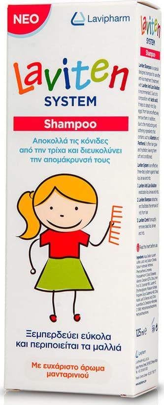 Laviten System Anti Lice Shampoo Σαμπουάν με Αντιφθειρική Δράση, 125ml