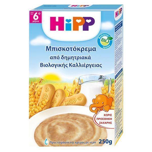 Hipp Μπισκοτόκρεμα (προϊόν Γερμανίας), 500gr