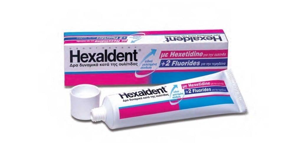 Hexaldent οδοντόκρεμα, 75 ml