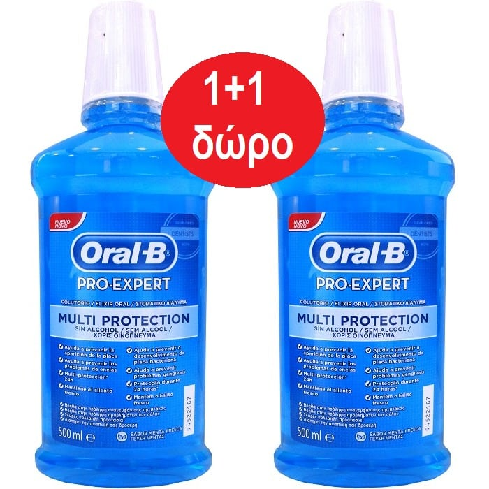 OralB Multi Protection Mouthwash (1+1 ΔΩΡΟ), 2 x 500ml