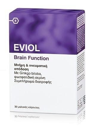 Eviol Brain Function Ισχυρή Φόρμουλα για την Καλή Μνήμη & Πνευματική Απόδοση, 30 caps