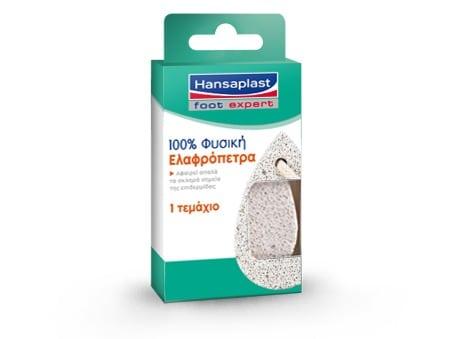 Hansaplast Foot Expert 100% Φυσική Ελαφρόπετρα, 1 τεμάχιο