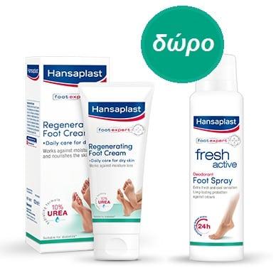 Hansaplast FOOT EXPERT Κρέμα ανάπλασης ποδιών, για ξηρό δέρμα με 10% URIA,100 ml + ΔΩΡΟ Αποσμητικό Spray Ποδιών - FRESH ACTIVE, για 24ωρη προστασία & αίσθηση φρεσκάδας, 125ml