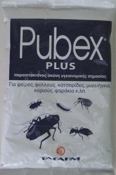 Pubex Powder Plus Παρασιτοκτόνος Σκόνη Υγειονομικής Σημασίας, 1 kg