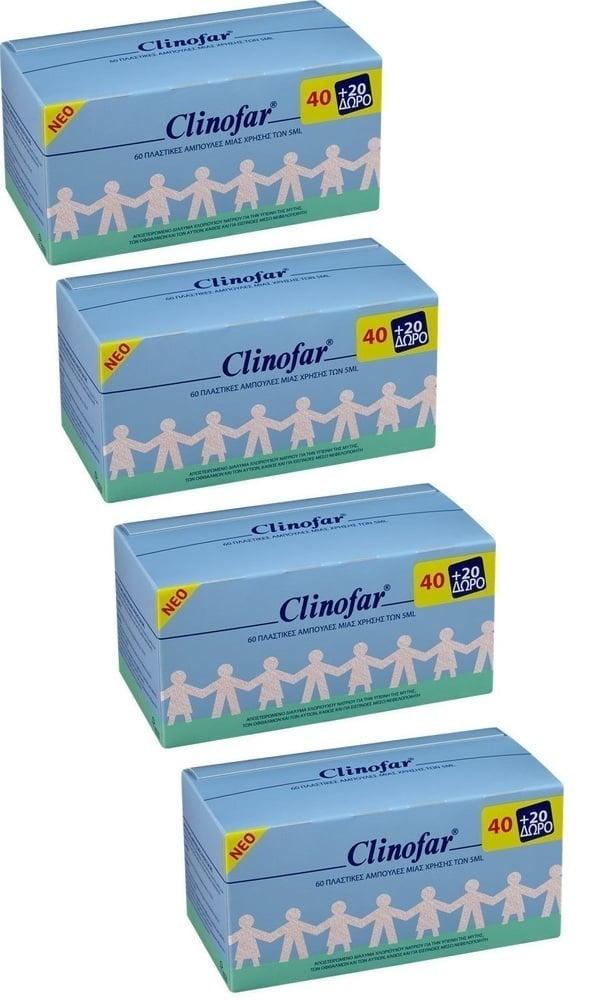 4 x CLINOFAR Αμπούλες, μίας χρήσεως, με αποστειρωμένο φυσιολογικό ορό για την καθημερινή υγιεινή της μύτης των βρεφών, 4 x 60 amps (40 + 20 ΔΩΡΟ) των 5ml