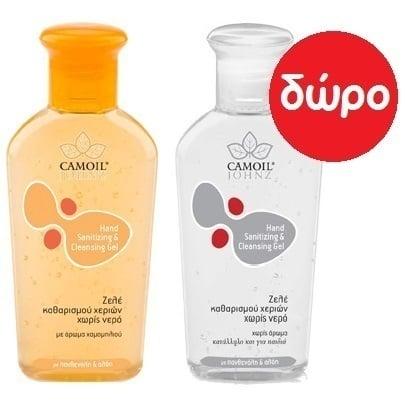 Camoil Johnz Hand Sanitizing & Cleansing Gel (1+1 ΔΩΡΟ) Ζελέ Καθαρισμού Χεριών χωρίς Νερό, 1 Χωρίς Άρωμα & 1 με Άρωμα Χαμομηλιού, 2 x 80 ml
