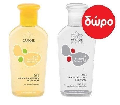 Camoil Johnz Hand Sanitizing & Cleansing Gel (1+1 ΔΩΡΟ) Ζελέ Καθαρισμού Χεριών χωρίς Νερό, 1 Χωρίς Άρωμα & 1 με Άρωμα Λεμονιού, 2 x 80 ml