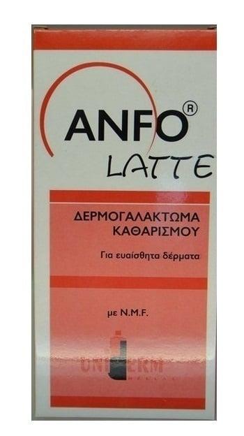 Anfo Anfolatte Δερμογαλάκτωμα Καθαρισμού για Ευαίσθητα Δέρματα, 150ml