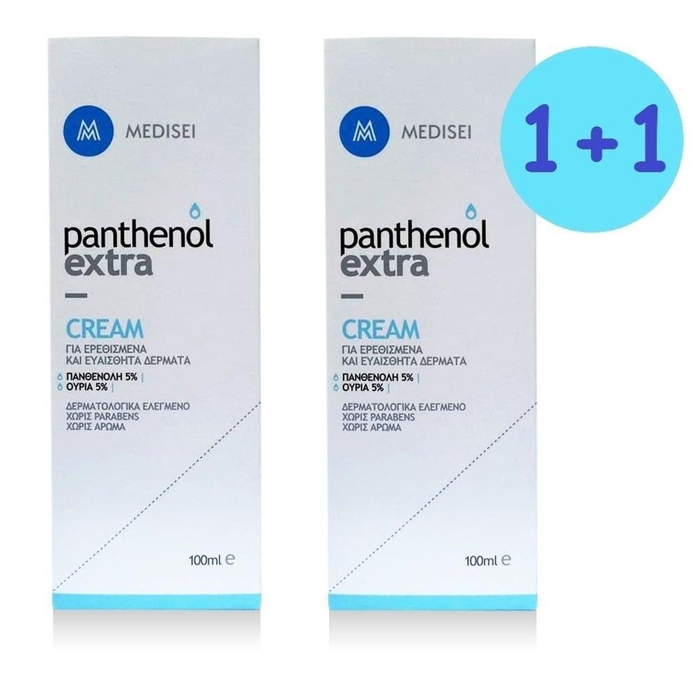 2 x Panthenol Extra Cream, Εμπλουτισμένη με ΟΥΡΙΑ 5% για άμεση ανάπλαση του δέρματος,100ml (1+1 ΔΩΡΟ)
