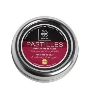 APIVITA Pastilles - Παστίλιες για τον πονεμένο Λαιμό, Με βατόμουρο & πρόπολη, 45gr