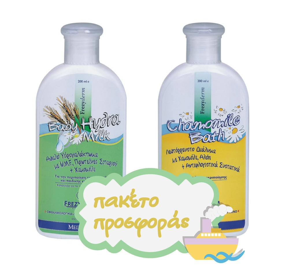 Frezyderm Baby ΠΑΚΕΤΟ με Baby Hydra Milk Ενυδατικό Γαλάκτωμα Σώματος, 200ml & Μαζί Baby Chamomile Bath Λεπτόρρευστο Διάλυμα για τον Καθαρισμό του Ερεθισμένου & Ευαίσθητου Δέρματος, 200ml