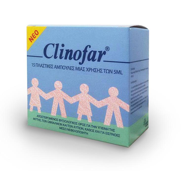 Clinofar Physiological Saline 15 amps of 5ml