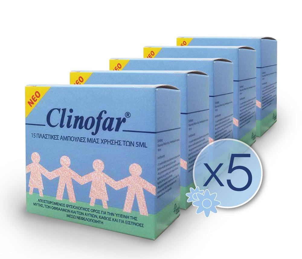 5 x Clinofar Φυσιολογικός Ορός Αμπούλες 5 x 15 amps των 5ml