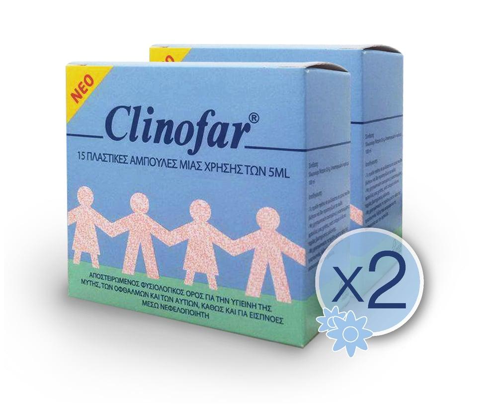 2 x Clinofar Φυσιολογικός Ορός Αμπούλες 2 x 15 amps των 5ml