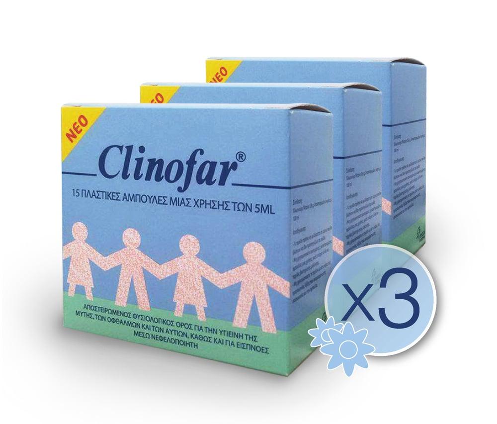 3 x Clinofar Φυσιολογικός Ορός Αμπούλες 3 x 15 amps των 5ml