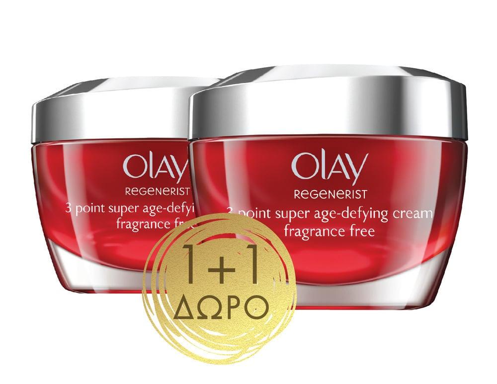 Olay Regenerist 3 Point Super Age Defying Cream (1+1 ΔΩΡΟ) Αντιγηραντική & Ενυδατική Κρέμα Προσώπου Στοχευμένης Δράσης 3 Σημείων, 2 x 50ml