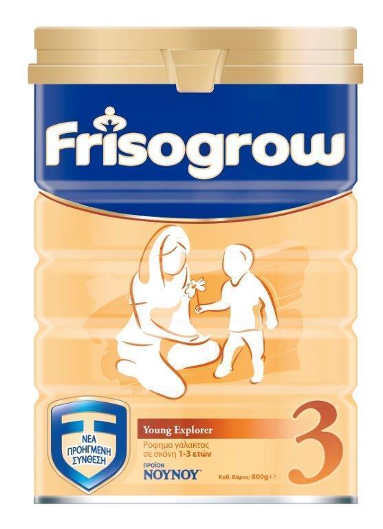 Frisogrow 3 Ρόφημα γάλακτος 800gr, Γάλα σε σκόνη για μωρά 12+ μηνών