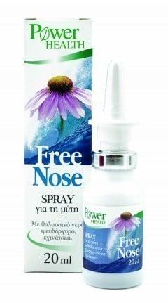 Power Health Free Nose Spray 100% φυσικό σπρέι για τη μύτη, 20ml