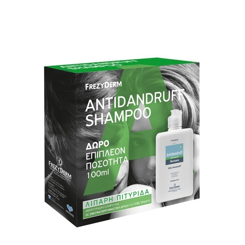 Frezyderm Antidandruff Shampoo Σαμπουάν για τη Λιπαρή Πιτυρίδα, 200 ml + ΔΩΡΟ 100ml ΕΠΙΠΛΕΟΝ ΠΟΣΟΤΗΤΑ