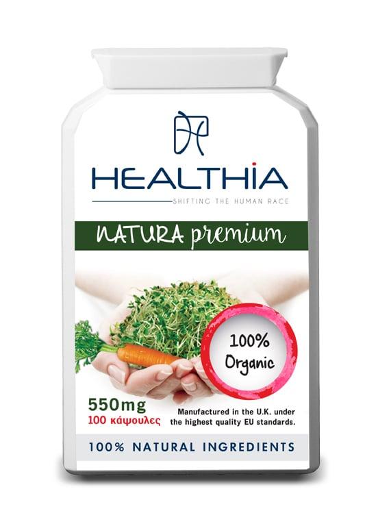 Healthia Natura Premium 500mg Οργανικά Καλλιεργημένα Πολυβιταμινούχο Συμπλήρωμα διατροφής, 100 caps