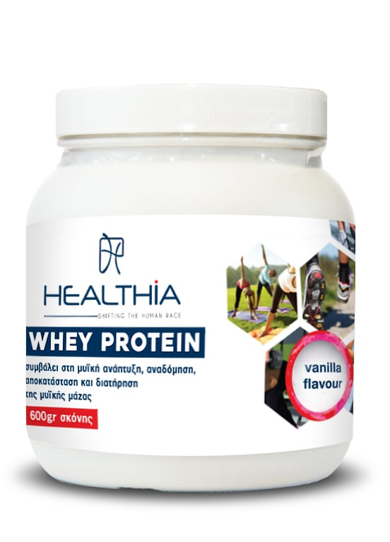 Healthia Ultra Whey Vanilla Υψηλής Ποιότητας Πρωτεΐνη με Γεύση Βανίλια, 600gr