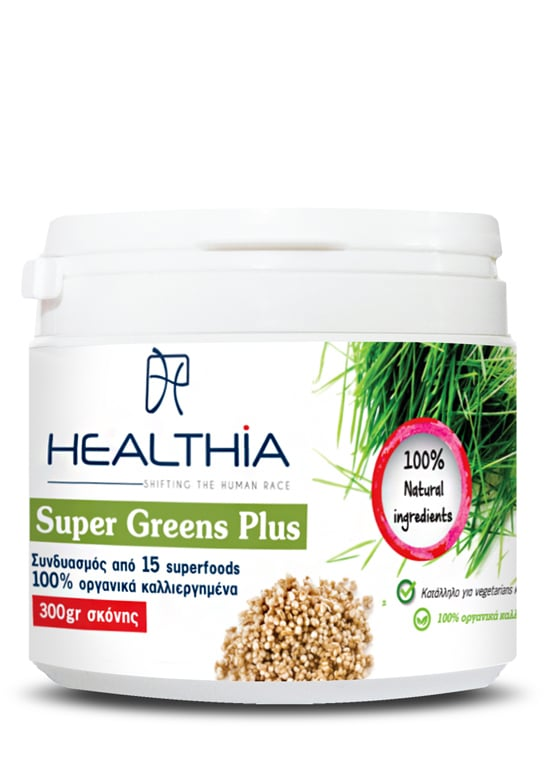 Healthia Super Greens Plus Συμπλήρωμα Διατροφής με Συνδυασμό από 100% Οργανικά Superfoods, 300gr