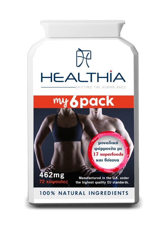 Healthia My 6 Pack Ισχυρή Φόρμουλα για τον Έλεγχο Βάρους & τη Λιποδιάλυση, 72 vcaps