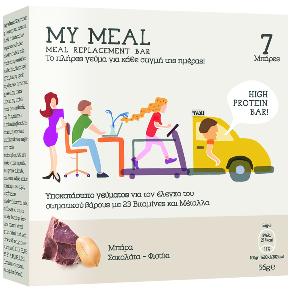 Power Health My Meal Bar with Chocolate and Pistachio, 7 x 56gr