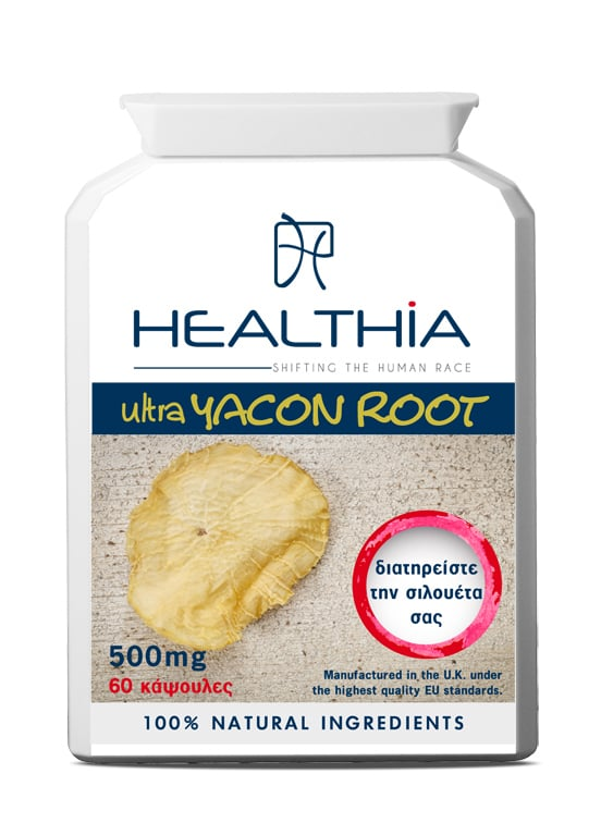 Healthia Ultra Yacon Root High Potency 500mg Συμπλήρωμα Διατροφής από Ρίζα Yacon, 60 caps