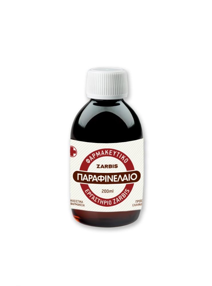 Zarbis Παραφινέλαιο, 200 ml